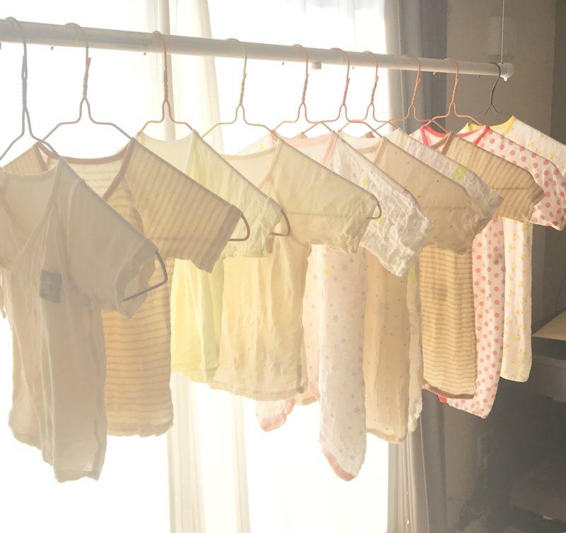 【出産準備】退院後の家事がとびっきり楽になる〝出産前にやっておいて良かった3つのこと〟